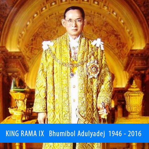 King Rama IX - Bhumibol Adulyadej. Image shows the late King in gold ceremonial robes with a gold arched ceiling in the background.