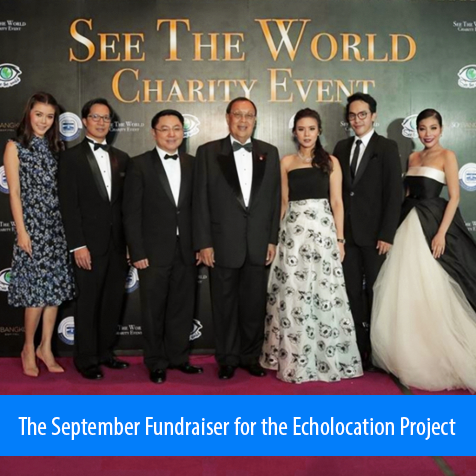 The September fundraiser for the Echolocation project. Image shows organizers of the See The World Charity Event in formal attire.