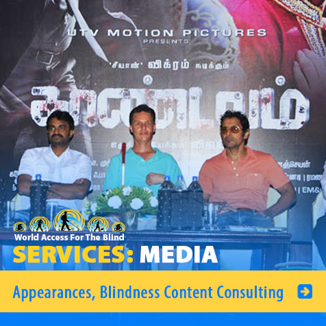 Services: Media: Appearances, Blindness Content Consulting. Image: Photo of Daniel Kish at the launch of a movie he consulted for in India.